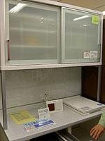 040509_cabinet.jpg