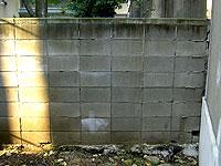 A見邸ブロック塀