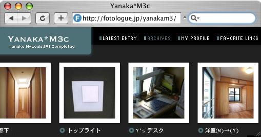 Yanaka*M3c: 3F編