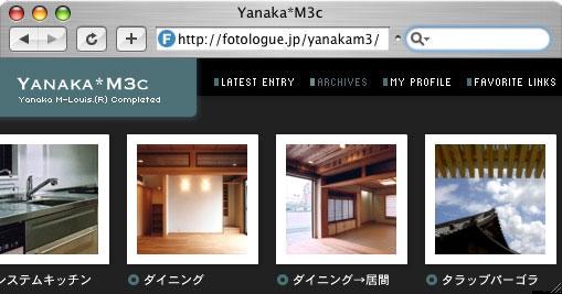 Yanaka*M3c: 2F編