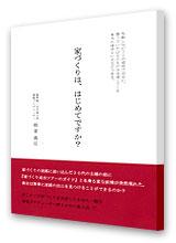 050228_asazuma.jpg